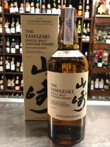 Whiskies japoneses